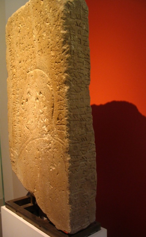 The Lemnos Stele side view